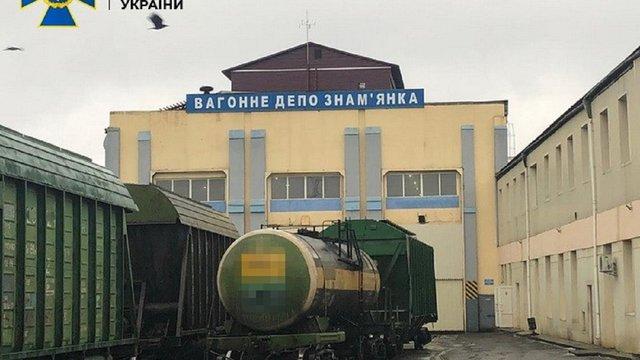 Результат пошуку зображень за запитом Під виглядом ремонту вагонного депо в Знам'янці чиновники привласнили 600 тис. грн