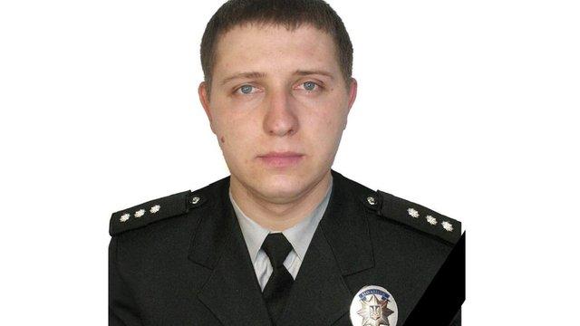 На Львівщині під час служби раптово помер 26-річний поліцейський