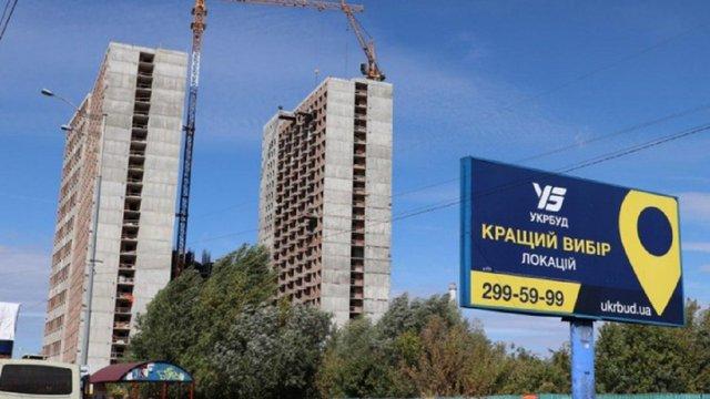 З фонду вкладників «Укрбуду» вивели 180 млн грн, – ДБР