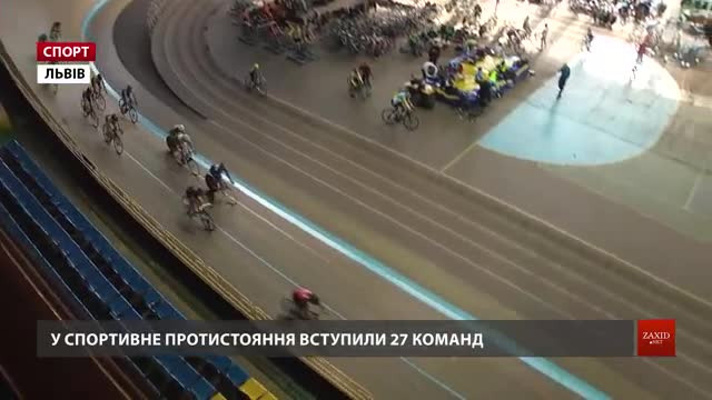 У Львові визначають наймайстерніших велосипедистів України на треку