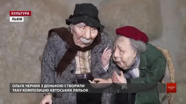 У львівському підземеллі більше десяти художників відкрили виставку про любов