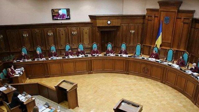Конституційний суд визнав незаконною ліквідацію Верховного суду