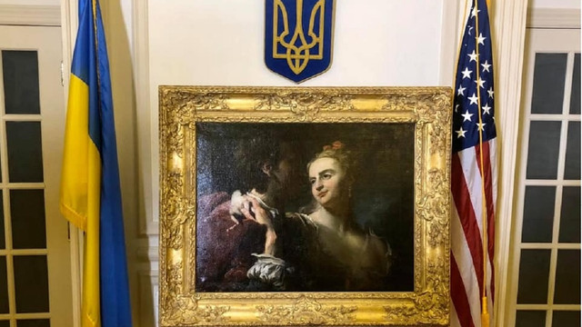 США повернули Україні викрадену під час Другої світової війни картину