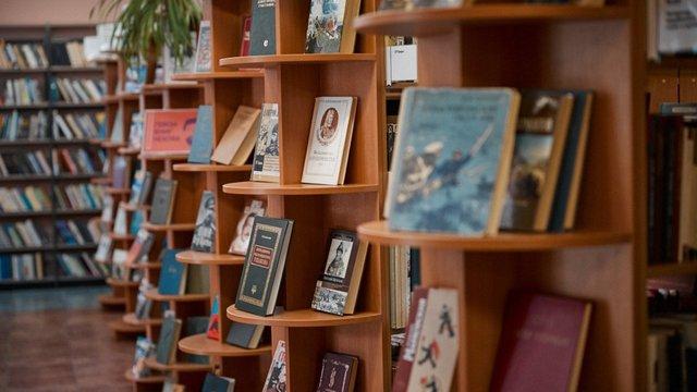Міська рада Херсона вирішила закрити одразу 5 бібліотек у місті