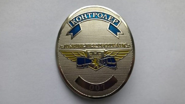 «Львівелектротранс» закупив для контролерів металеві жетони
