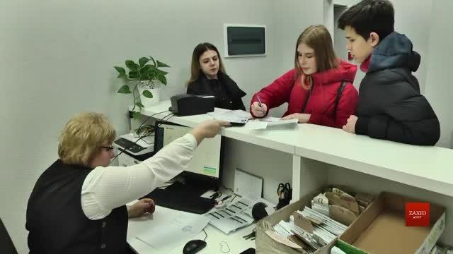 У Львові оновили ще один Центр оформлення документів