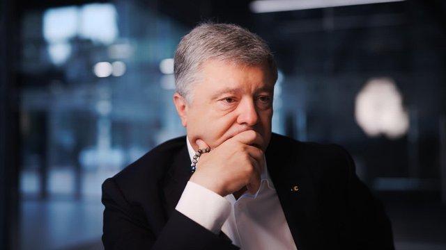 Суд дозволив ДБР силою доставити Петра Порошенка на допит