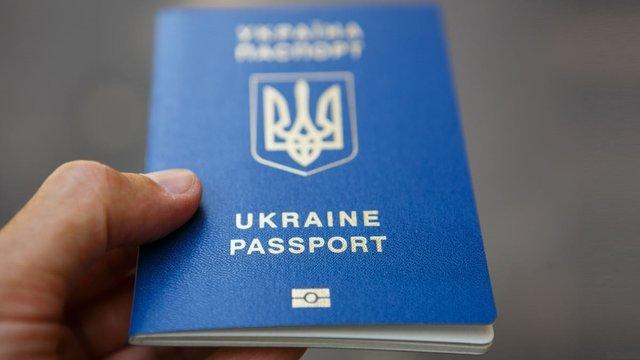 Українські біометричні паспорти мають понад 950 тис. людей з реєстрацією в ОРДЛО