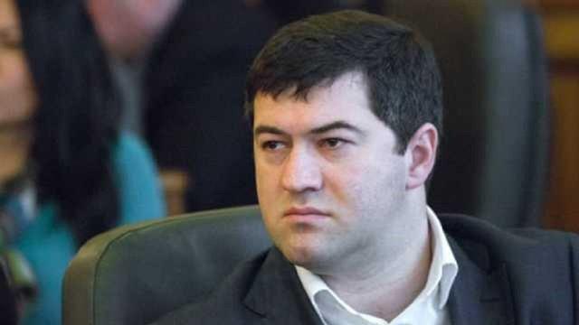 Апеляційний суд підтвердив поновлення Романа Насірова на посаді голови ДФС