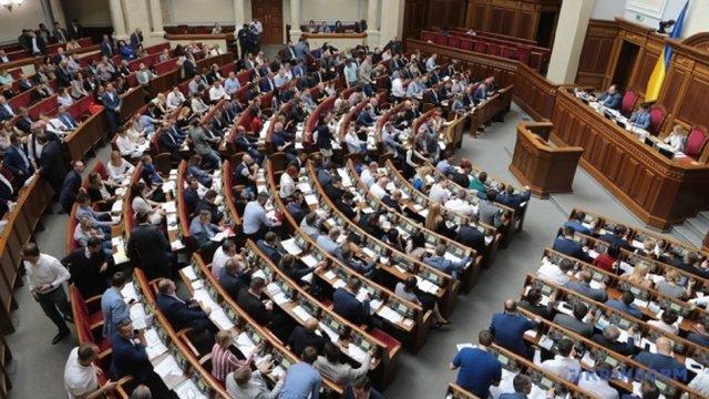 Депутати СН і ОПЗЖ хочуть дозволити російську мову у роботі Верховної Ради