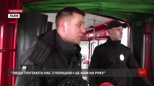 Контролерів львівських трамваїв і тролейбусів «озброїли» металевими ідентифікаторами