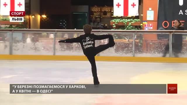 Фігуристи львівської Школи зимових видів спорту готуються до весняних турнірів