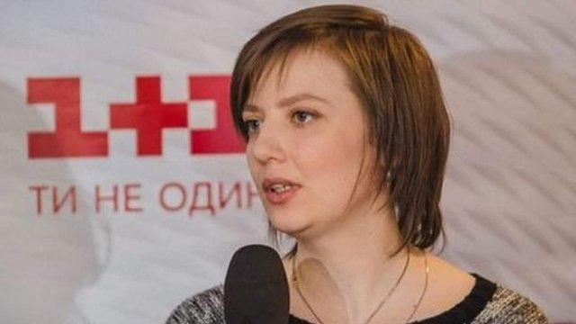 Поліція відкрила справу проти продюсерки «1+1» через заяву про українську мову