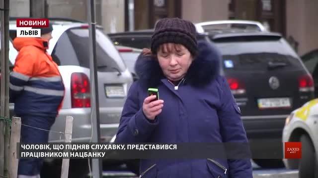 Львів'янка втратила 30 тис. грн з картки через телефонних шахраїв