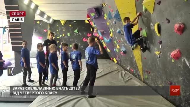 За останній рік у 60 львівських школах запровадили альтернативні уроки фізкультури