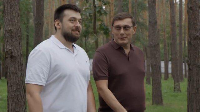 Фірма сина Юрія Луценка фігурує у справі ДБР про контрабанду лісу