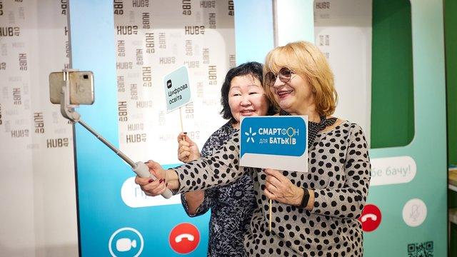 Онлайн-курс «Смартфон для батьків» відтепер доступний на платформі Дія.Цифрова освіта