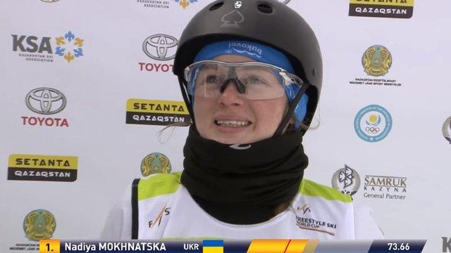 Спортсменка з Івано-Франківська перемогла на етапі Кубка світу з фрістайлу