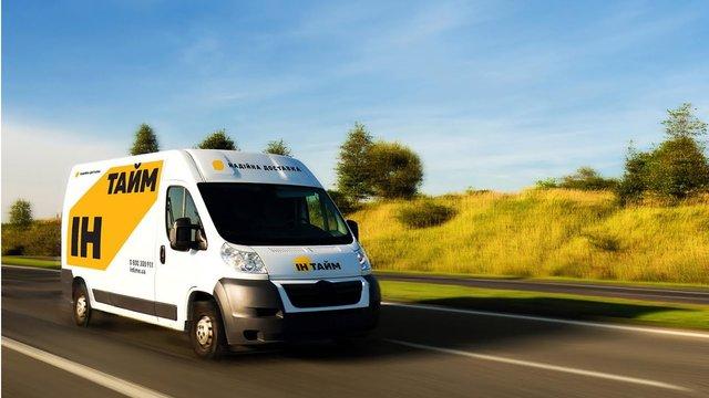 Одна з найбільших поштових компаній України припинила доставку посилок