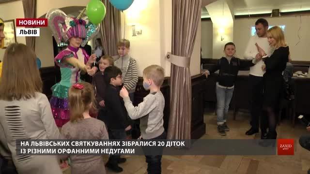 У Львові батьки дітей з орфанними недугами розповіли про особливості лікування