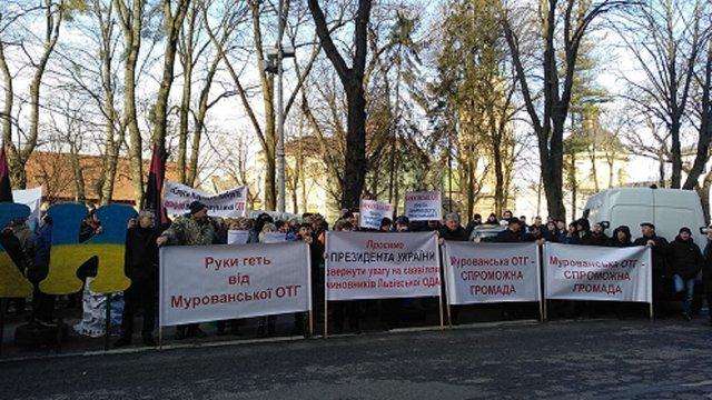 Протестувальники заблокували вулицю біля Львівської ОДА