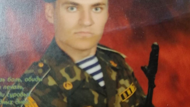 Вбитого на Луганщині львів'янина Ігоря Гавриляка поховають на Личакові