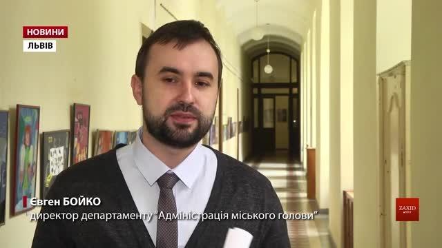 У Львові триває голосування за найкращого двірника