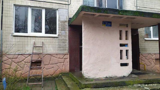 23-річний львів'янин зарізав маму та тітку і заховав тіла у підвалі