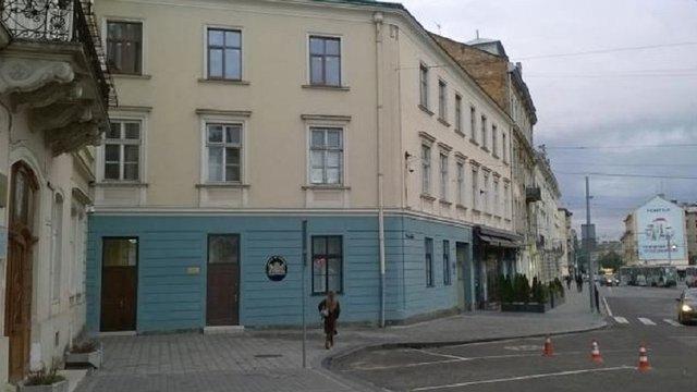 Львівська облрада виставила на продаж вісім приміщень у центрі Львова