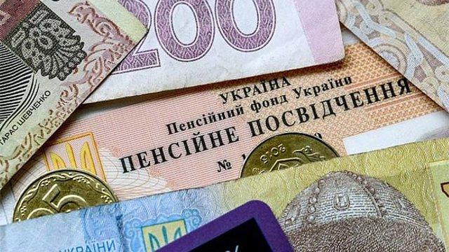 Уряд виплатить найбіднішим пенсіонерам додаткову тисячу гривень у квітні