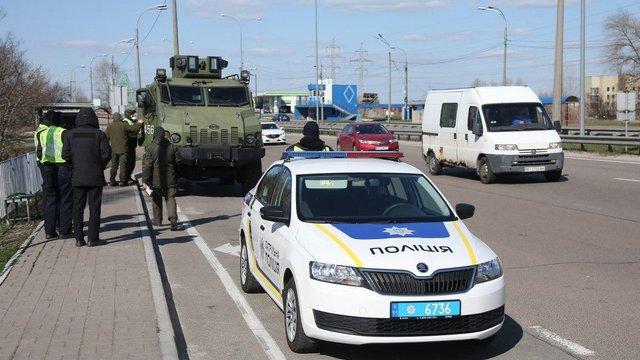 КМДА спростувала інформацію про ізоляцію Києва