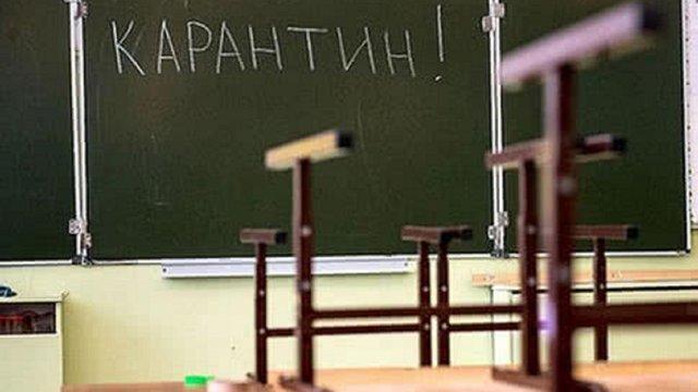 Уряд запустив освітній серіал про дистанційне навчання
