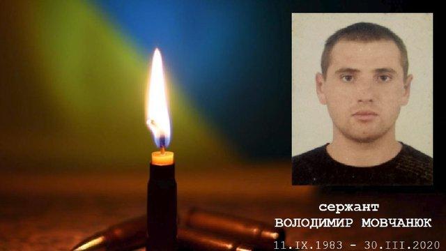 Стало відомо ім'я військового, який загинув на Донбасі напередодні