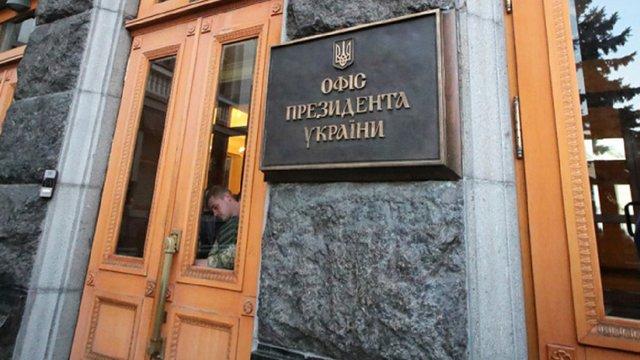 В Офісі президента прокоментували скандал з «плівками Єрмака»