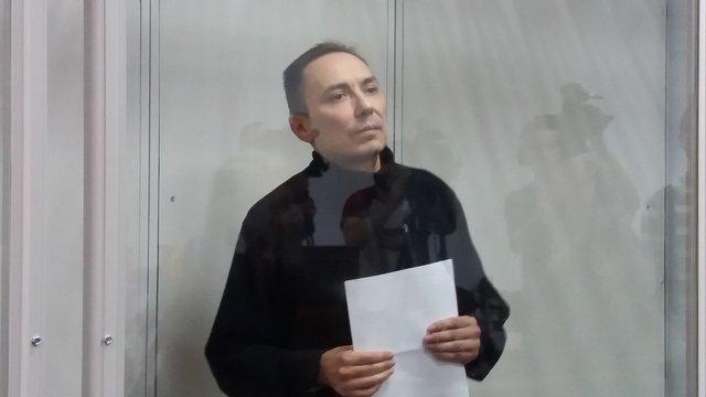 Обвинуваченого у держзраді полковника ЗСУ засудили до 13 років ув'язнення