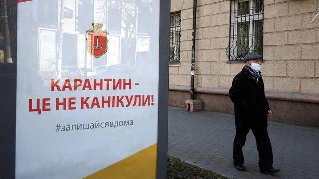 Харківська правозахисна група назвала посилення карантину незаконним