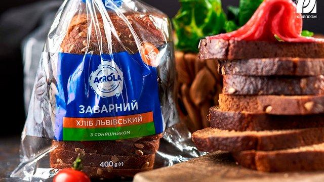 Як правильно вибрати смачний упакований хліб
