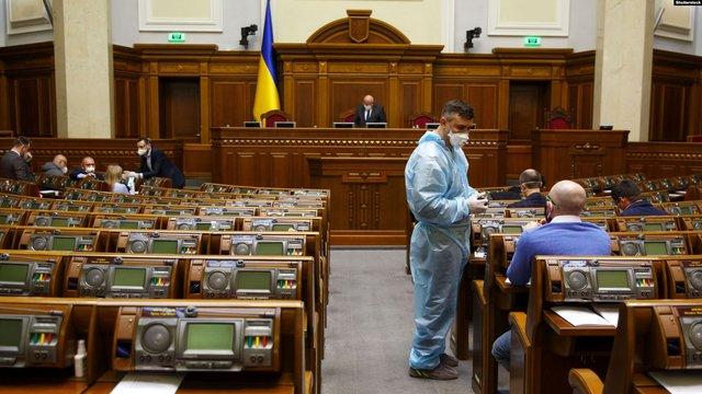 Верховна Рада внесла зміни до державного бюджету через коронавірус
