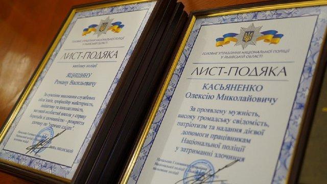 Поліція нагородила львів'янина за допомогу в затриманні вбивці лідера «Лесик Band»