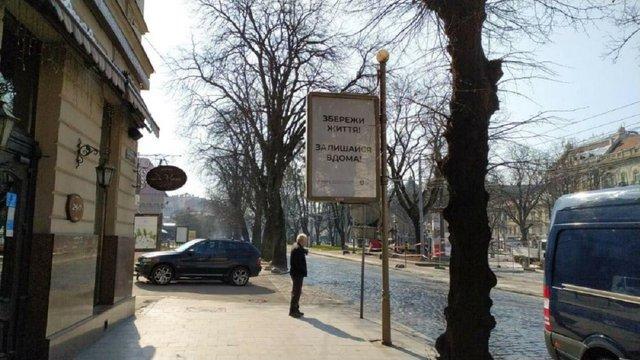 Мешканці Львова найкраще в Україні дотримуються самоізоляції