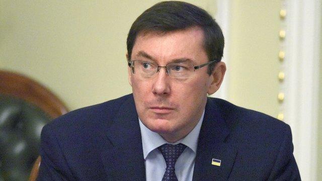 ДБР звинуватило Луценка у затягуванні справи про підпал офісу Партії регіонів