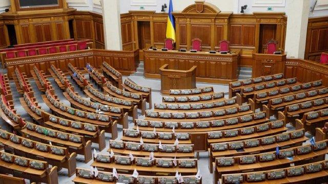 Позачергове засідання Верховної Ради призначили на 16 квітня