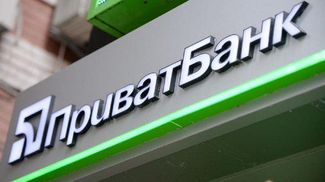 Суд зобов'язав «ПриватБанк» виплатити понад 250 млн доларів родині Суркісів