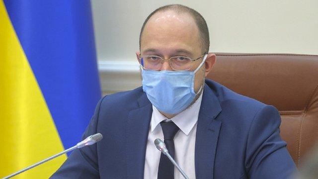 Шмигаль пообіцяв українцям роботу на карантині із зарплатою до 8 тис. грн