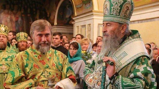 Онуфрій висвятив нардепа Вадима Новинського дияконом УПЦ (МП)