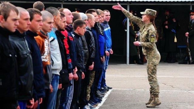 Українські призовники потраплятимуть до армії після обсервації