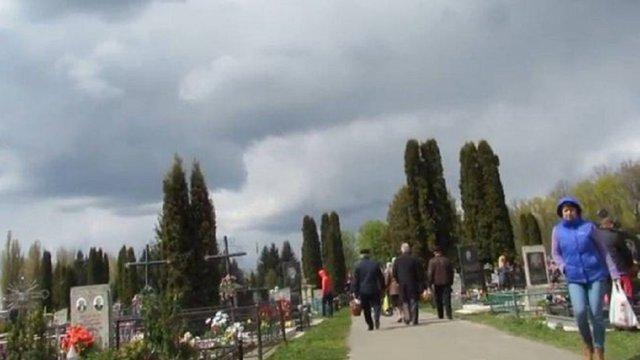 Відвідування цвинтарів тимчасово заборонили на всій території Львівщини