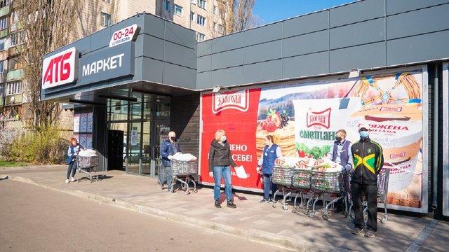 15,6 тис. малозабезпечених жителів Львівщини одержали безплатні продуктові набори від «АТБ»
