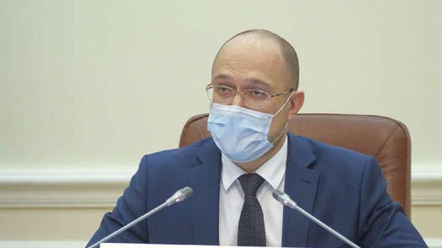 Уряд планує амністію засуджених через епідемію коронавірусу