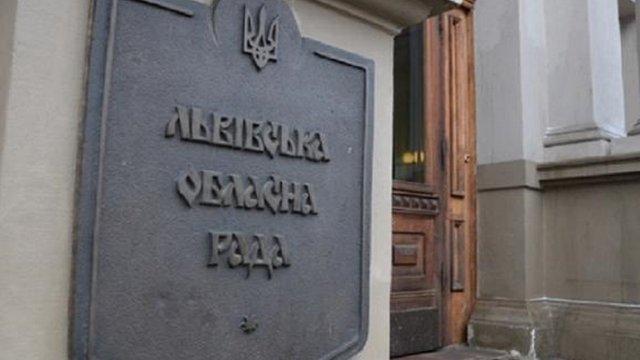 Екс-керівника УКБ Львівської облради судитимуть за службову недбалість